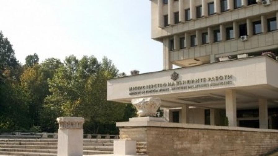 """Създава се """"Кризисен център"""" във Външно министерство"""