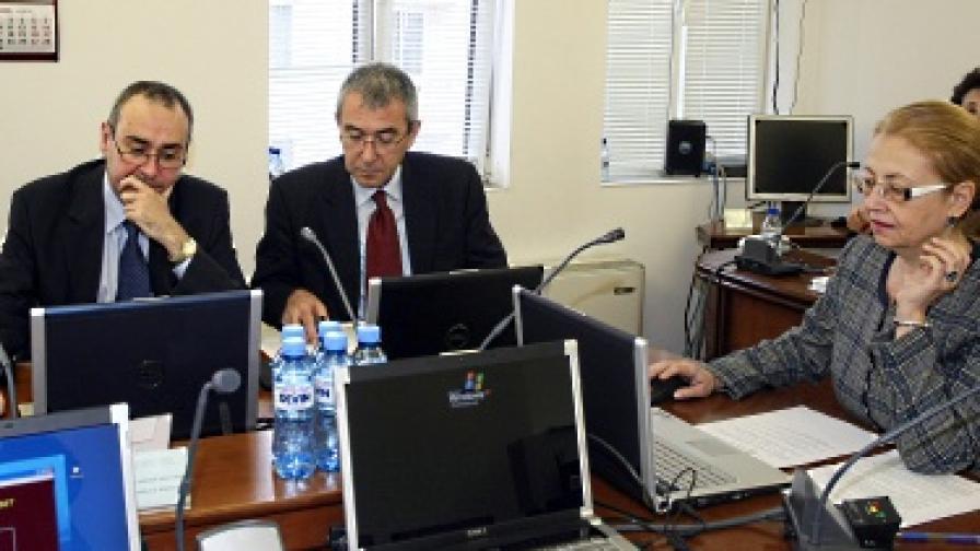 Заседание на ВСС