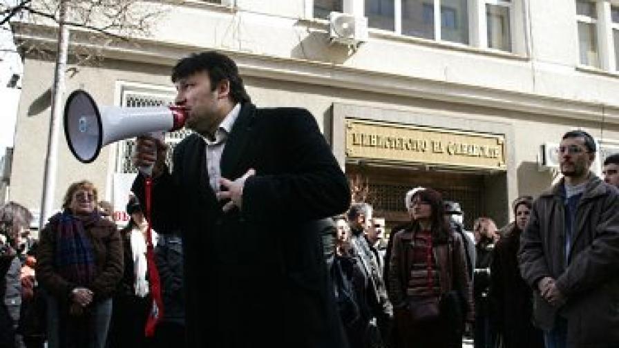 НАП: Не знаем защо протестират