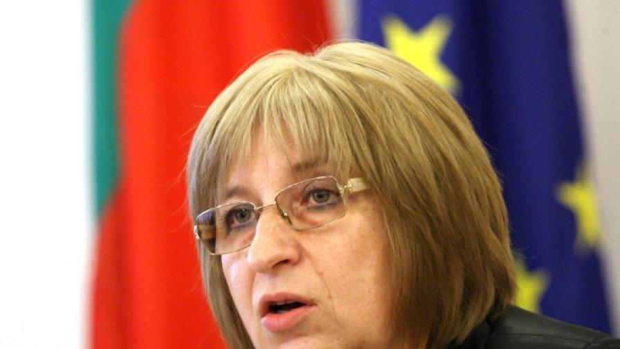 Дискусията беше по инициатива на председателя на Народното събрание Цецка Цачева