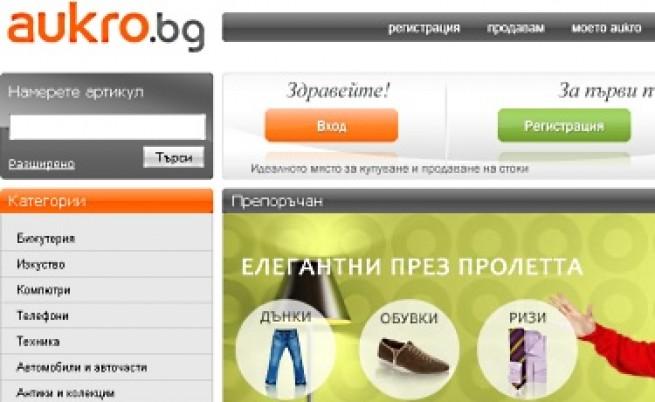 В кризата пазаруваме повече онлайн