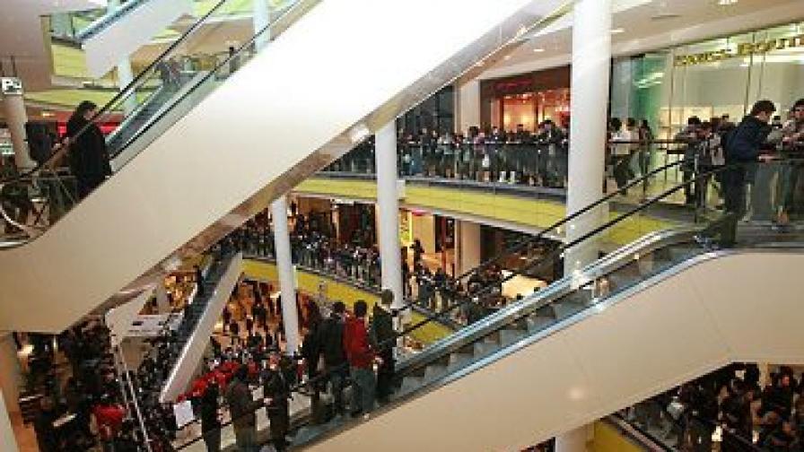 България – в топ 5 по строеж на търговски центрове