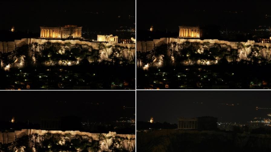 Така снощи в 20,30 изгаснаха светлините на Акропола в Атина