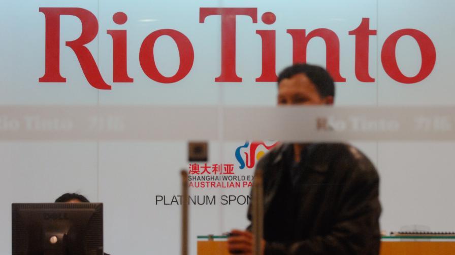 """Китай осъди шефа на """"Рио Тинто"""" за шпионаж"""