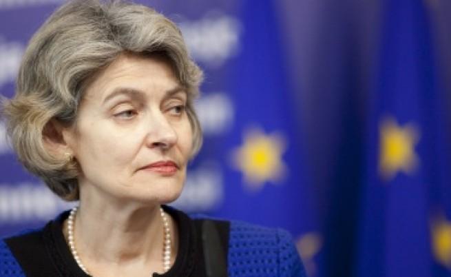 Бокова с подкрепа на ЮНЕСКО за научните изследвания срещу ебола