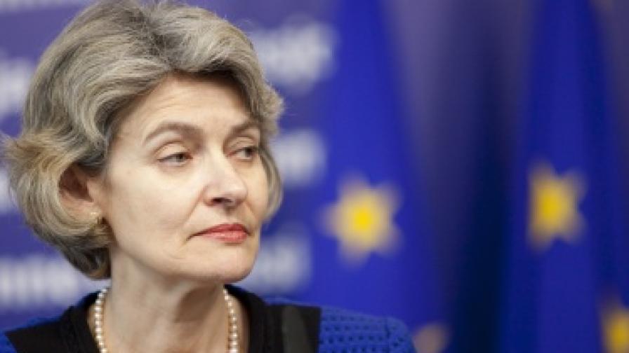 Бокова с подкрепа на ЮНЕСКО за изследвания срещу ебола