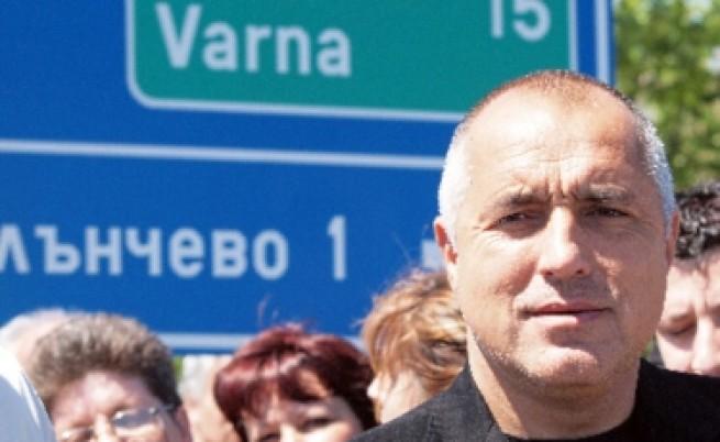 Борисов: ЕРП да влязат в час или ще бъдат сменени