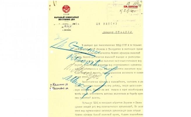 Кремъл отвори най-секретния си архив