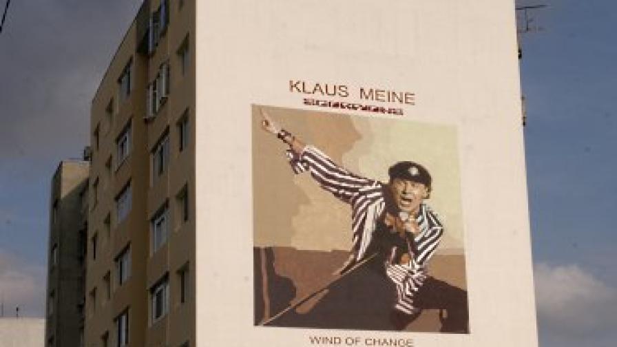 Клаус Майне е горд, че ликът му посреща гостите на Каварна