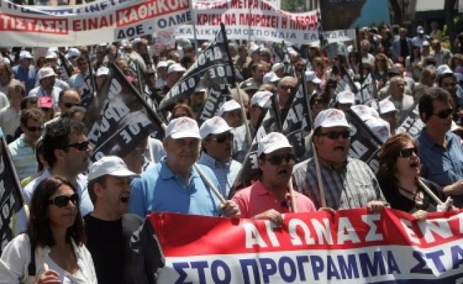 Гърция блокирана от обща стачка