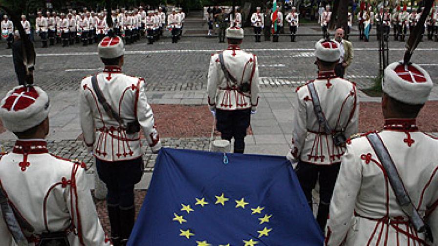 ЕС чества своя празник