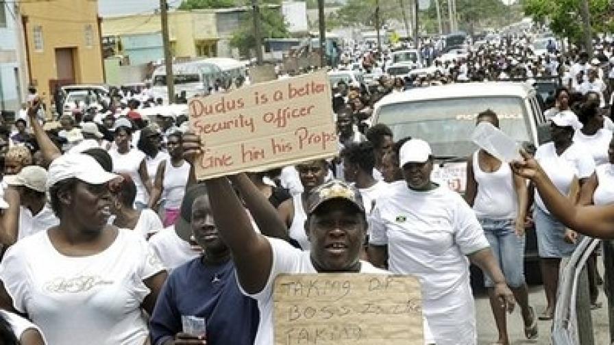 Извънредно положение в Ямайка