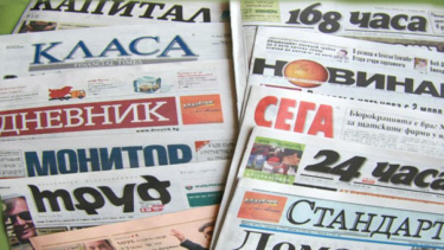 """""""Новинар"""": Бойко стяга министрите"""
