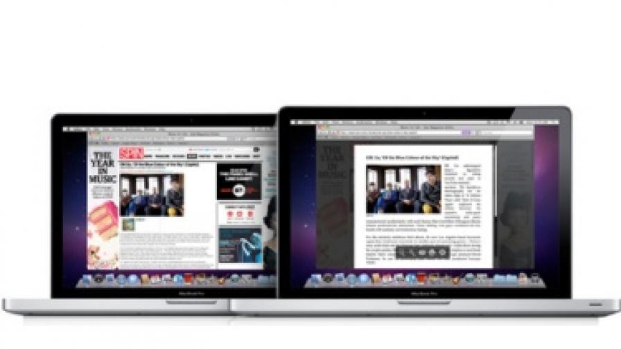 Apple изостави популярните си Mac компютри и лаптопи