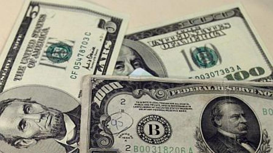 Българин присвоил хиляди долари от ООН