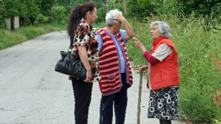 През септември ще е ясно колко работим за пенсия