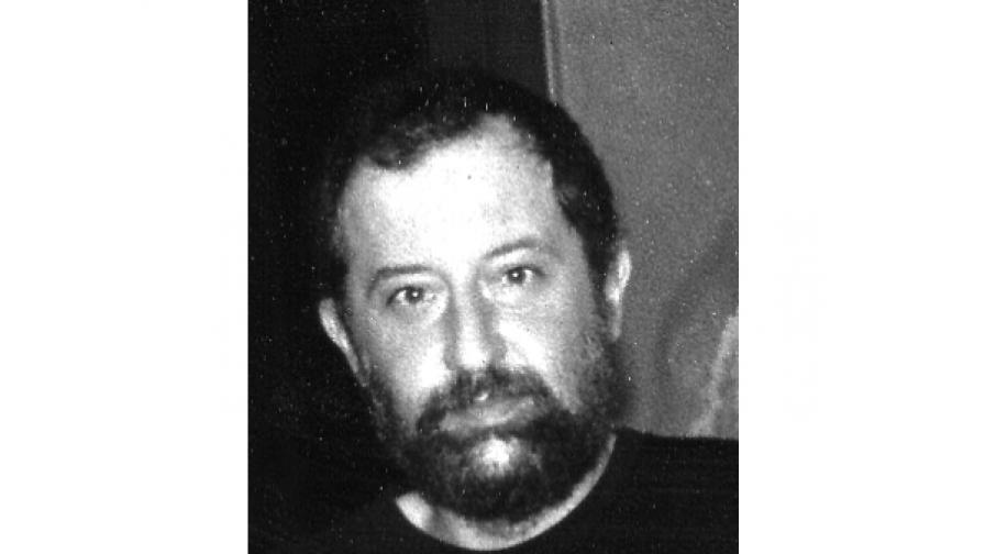 Почина Гриша Вагенщайн