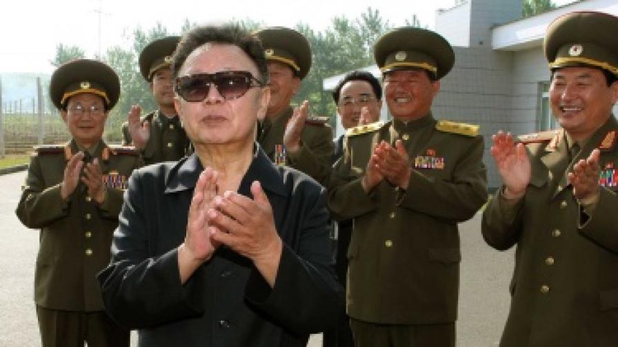 КНДР иска от САЩ 65 трилиона долара компенсации