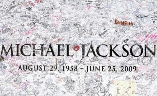 Една година от смъртта на Майкъл Джаксън