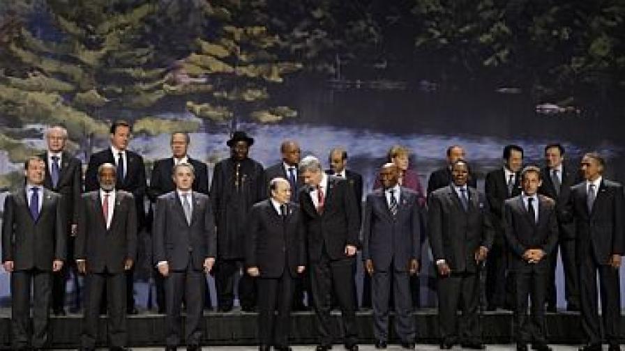 Лидерите на развитите страни с различия как светът да излезе от кризата