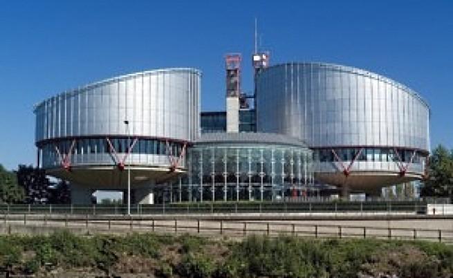 Правителството изпълнява решения на Европейския съд