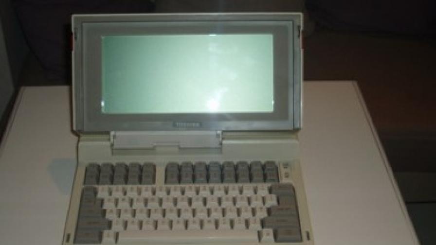 Компанията чества 25-години от създаването на първия лаптоп, като пуска на пазара няколко любопитни устройства
