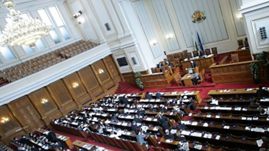 """Уволнения  в НС заради скандалната поправка в """"Държавен вестник"""""""