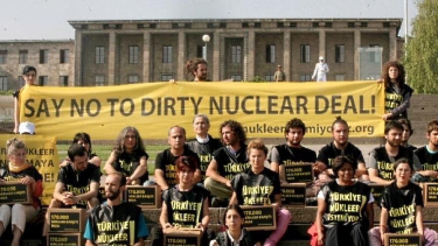 Екоактивисти протестираха миналата седмица пред турския парламент срещу намерението за строителство на атомна централа