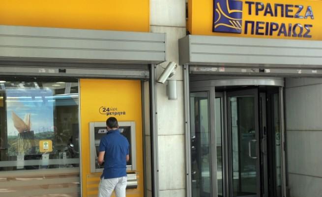 Предстоят сливания на банки в Гърция