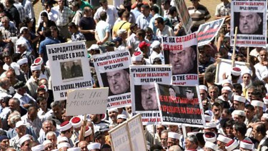 Мюсюлманите са против възстановяването на Недим Генджев