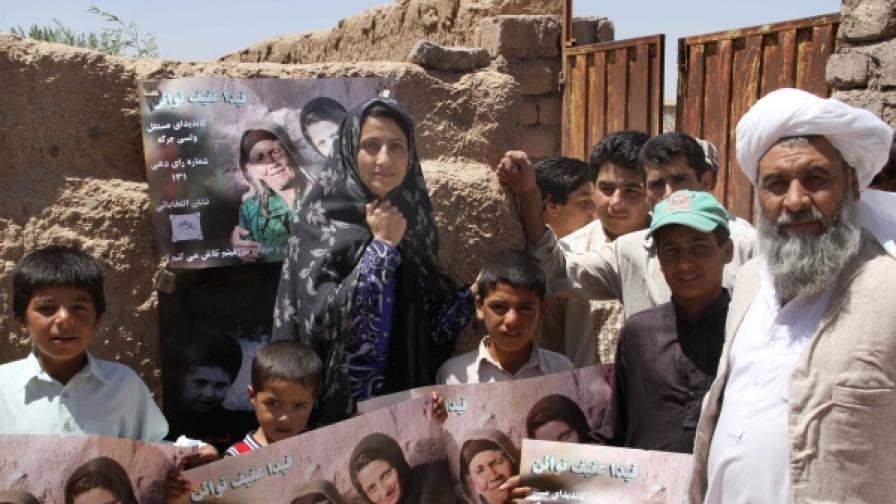 """Монд"": В очакване на провала в Афганистан"