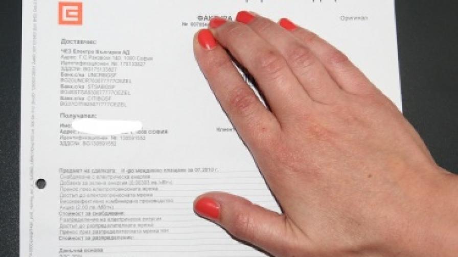 По 30 ст. на фактура върху хартиен носител ще си спести ЧЕЗ с електронните фактури