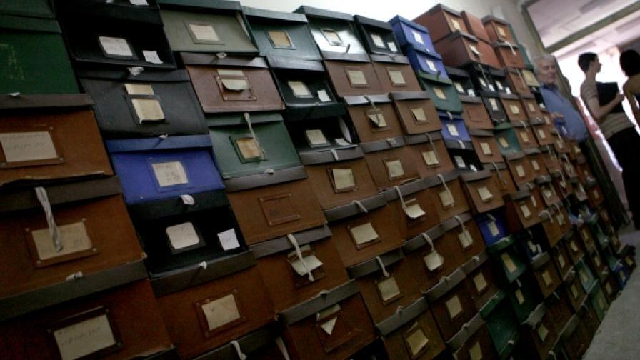 """Част от пазения в най-дълбока секретност архив на МВР за периода 1923-1944 г., както и документи от Народния съд са предадени от МВР на ДА """"Архиви"""""""