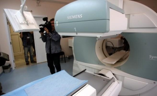 Стратегия: 3 болници с модерни технологии за ранно откриване на рака