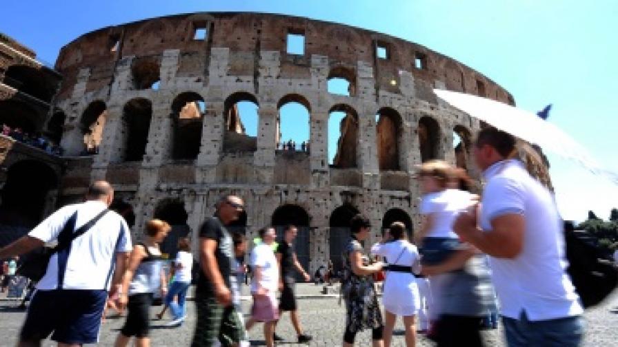 Емигранти и туристи от различни народности населяват италианската столица