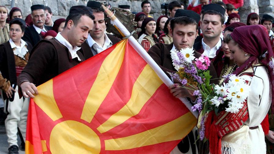 Бъдещ светец изчезна в Македония