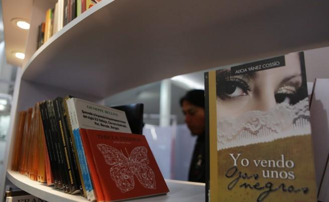 Забранените книги