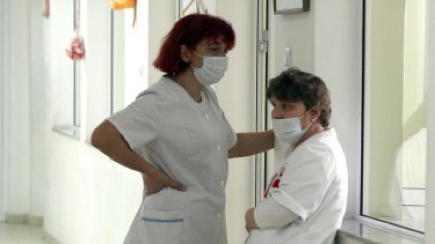 С 60% са се увеличили плащанията за болнична помощ за 5 години