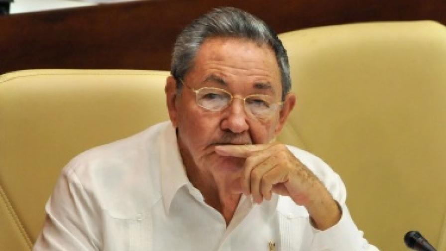 Куба: Съкращения чакат 500 хил. души