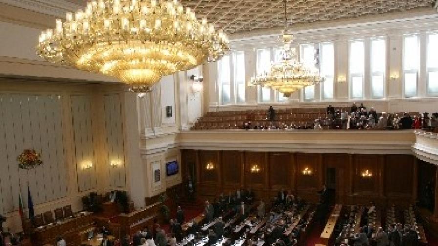 Извънпарламентарна комисия ще следи за конфликт на интереси