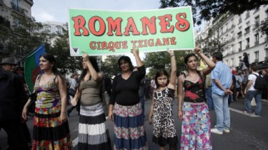 Френските чергари солидарни с българските роми