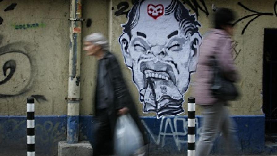 92% от българите: Бедността е широко разпространена