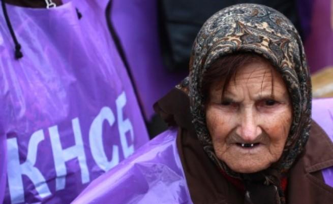 Дянков пак виновен - днес според КНСБ