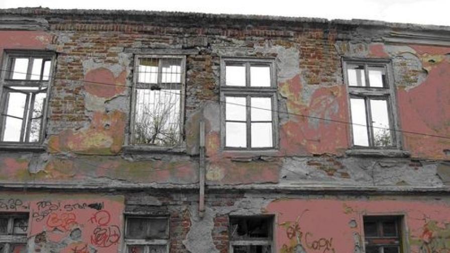 90 къщи се рушат в резервата Старинен Пловдив