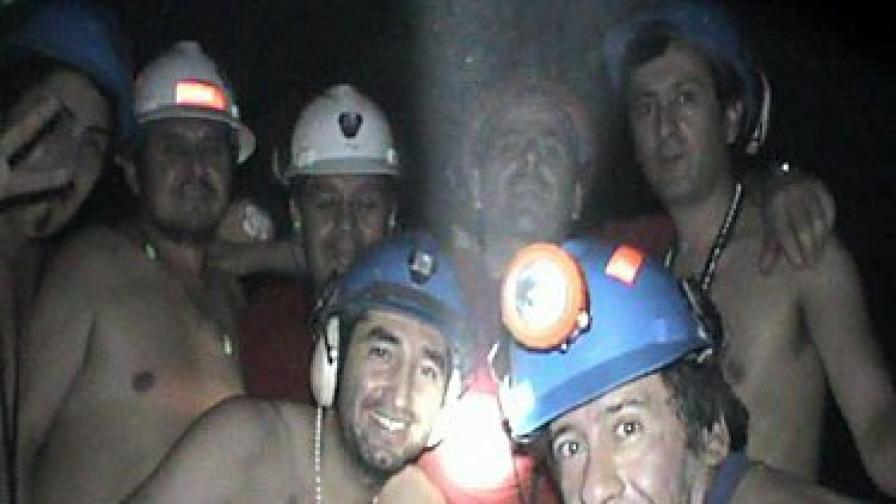 Снимка на затрупаните миньори, разпространена от чилийското правителство на 10 септември