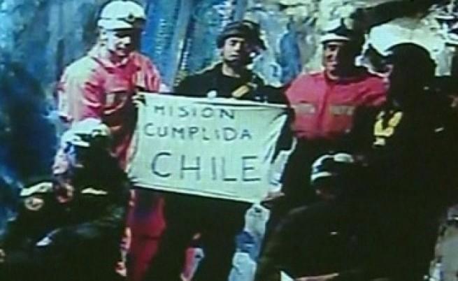 Пишат и книга за чилийските миньори