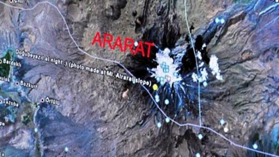 Ленин подарил на Ататюрк планина