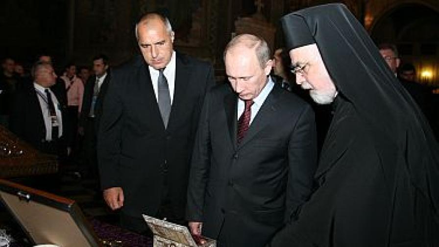 Путин се поклони и пред останките, смятани за мощи на св. Йоан Кръстител