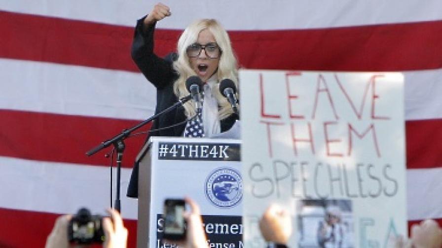 Стани бизнес гуру с Лейди Гага
