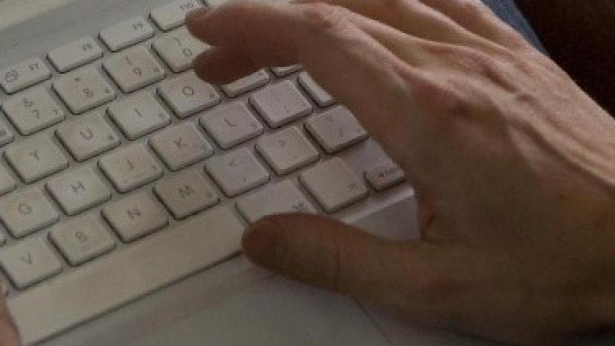 Български програмисти спечелили на US измамници $25 млн.